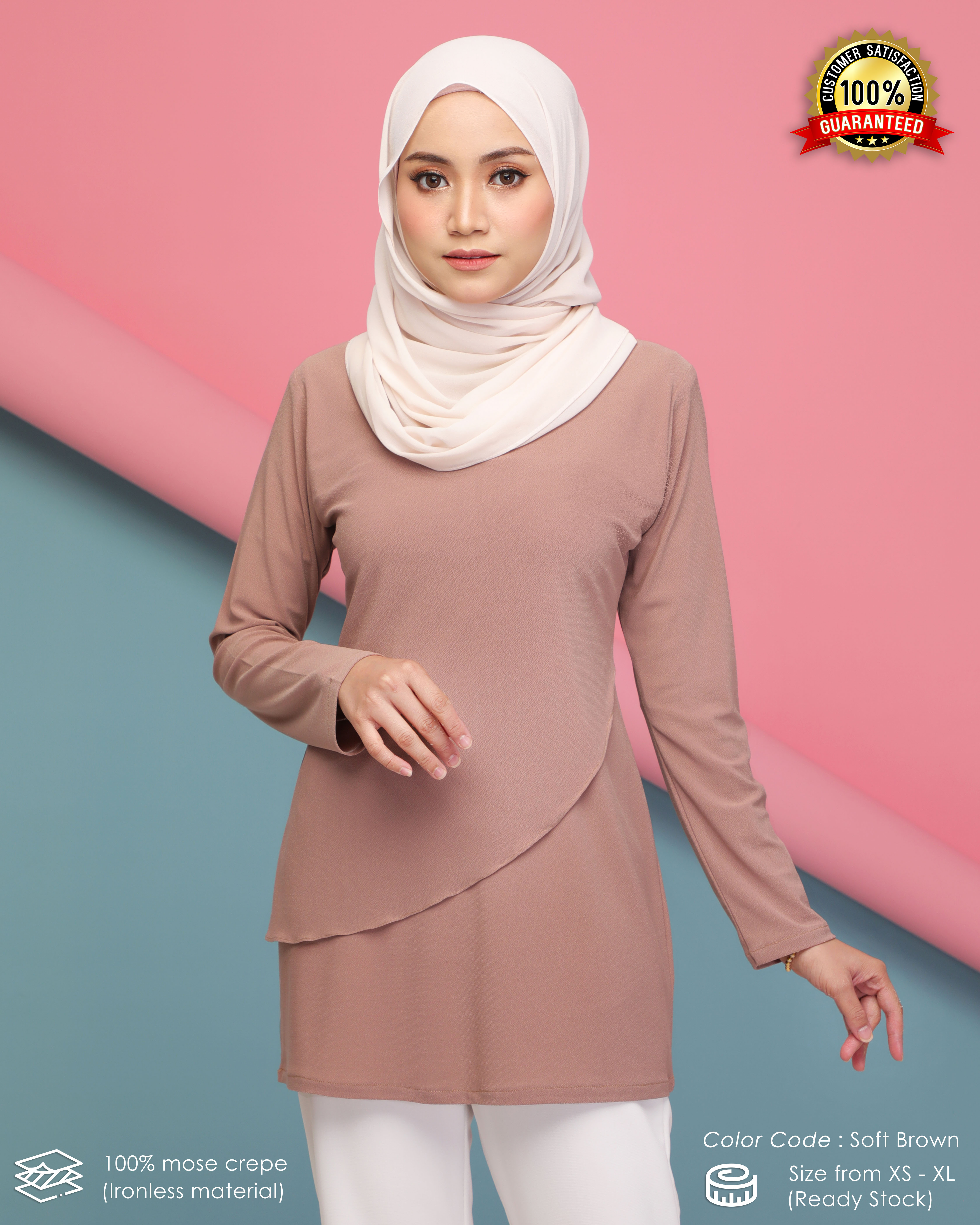 LILY - SOFT BROWN