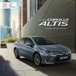 All New Corolla ALTIS  - TOKOAMAL.ASIA