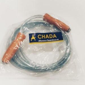CHADA SKIPPING ROPE