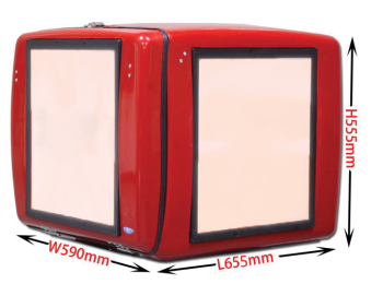 MotorBikeBox JYC-01