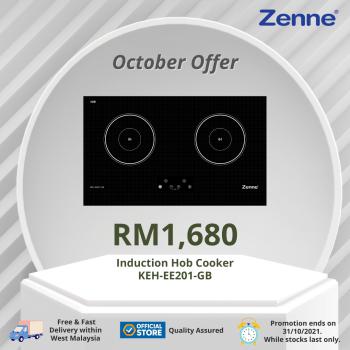 Two-Burner Induction Cooker (KEH-EE201-GB)