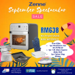 Air Fryer Oven (KAV-AD1202-S) - Zenne Malaysia