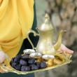 Kurma Ajwa 'Aliyah ( Madinah Premium Quality ) - Acumi Kerepek