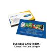 BUSINESS CARD - 1 BOX  - Sawanah HQ