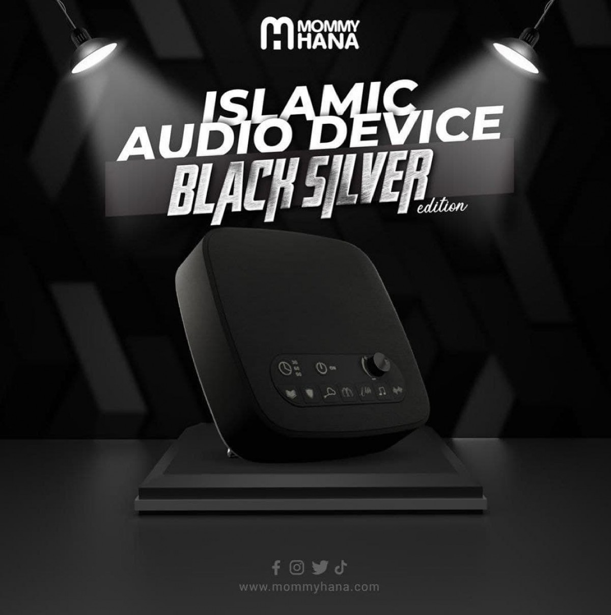 Audio Islamic Device Black Silver - MommyHana