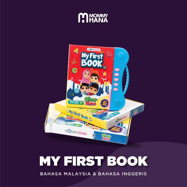 My First Book - MommyHana