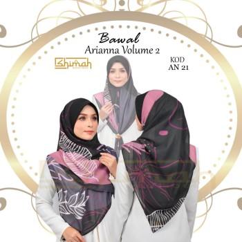 Bawal Arianna Vol. 2 - AN21