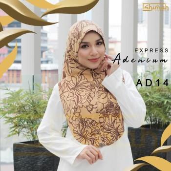 Express Adenium - AD14