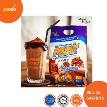 Munif Cocoa Arabic Gum (Sachet) - Munif Hijjaz