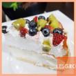 Berries Pavlova  - Lesgro