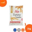 Tepung Faizah -1kg - Lesgro
