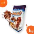 Munif Cocoa Arabic Gum (Sachet) - Munif Hijjaz - Lesgro