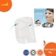 Face Shield Mask (36g) - KRTB Mart - Lesgro