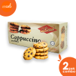Cappucino Cookies - Aishah - Lesgro