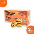 Butterscotch Cookies - Aishah - Lesgro