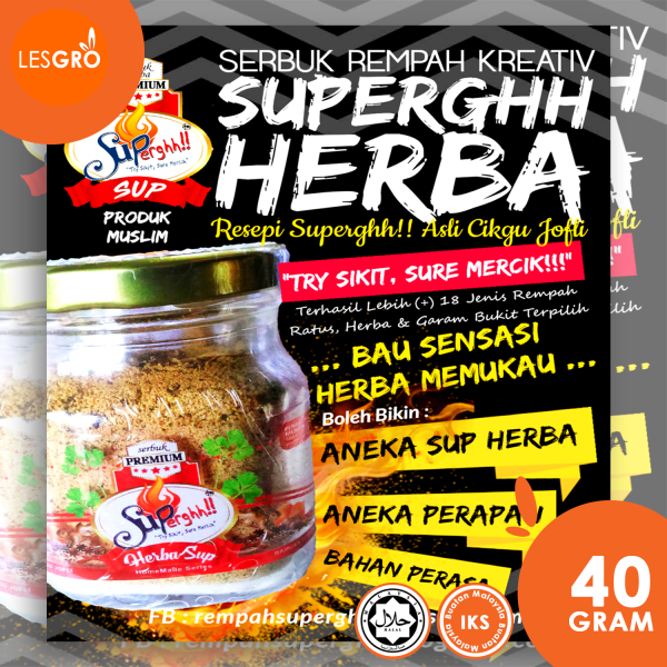 Superghh Herba (40g)- Superghh - Lesgro