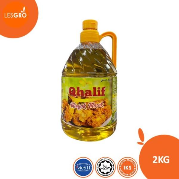 Minyak Masak Qhalif  (2kg) - Lesgro