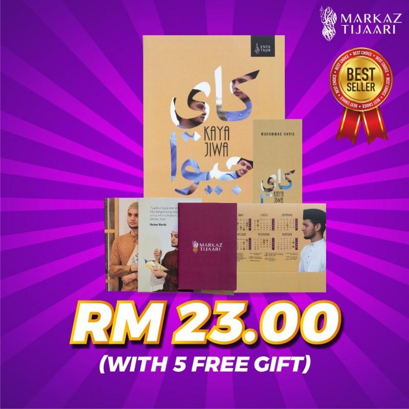 Kurma Ajwa Aliyah Premium FREE Journal Ramadhan - MARKAZ TIJAARI