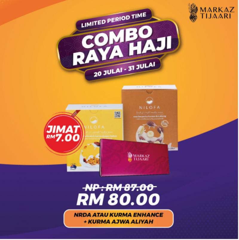 NRDA or Banana Dates + Kurma Ajwa Aliyah Combo Raya Haji