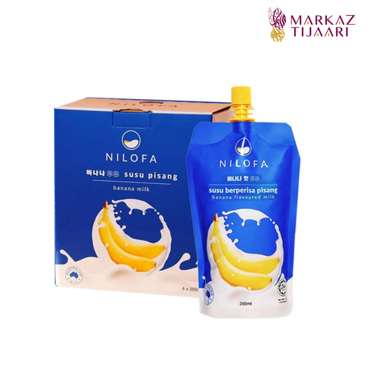 Nilofa Banana Flavoured Milk - Set (6 Pouch) - MARKAZ TIJAARI