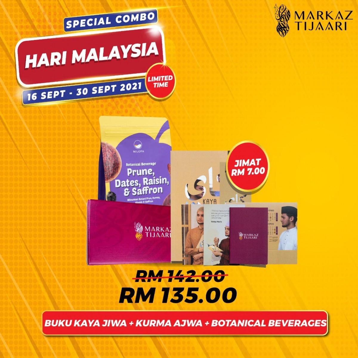 Malaysia Day Deals BKJ + Kurma Ajwa + Botanical Beverage - MARKAZ TIJAARI