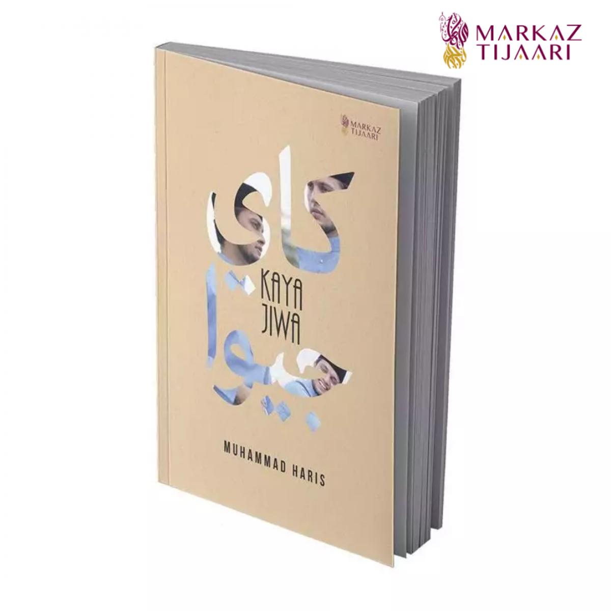 Buku Kaya Jiwa - MARKAZ TIJAARI