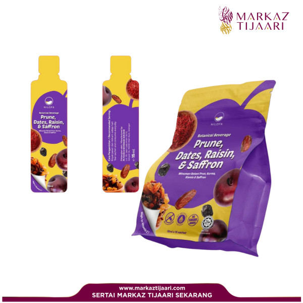 Nilofa Botanical Beverage - MARKAZ TIJAARI