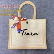 Personalised Button Jute - Personal.my